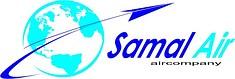 Samal Air (Самал Эйр)